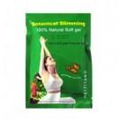 18 paquetes de Meizitang Botanical Slimming Soft Gel Naturaleza